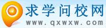 武汉培训网