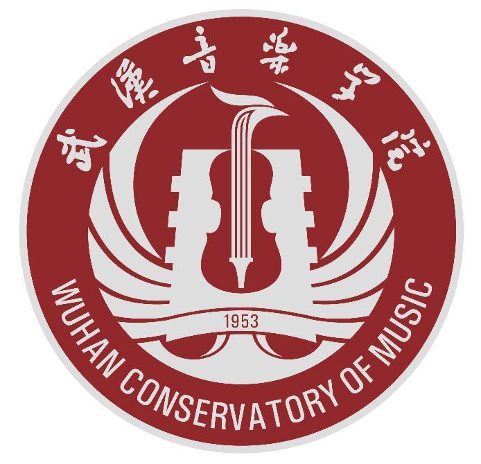 武汉音乐学院