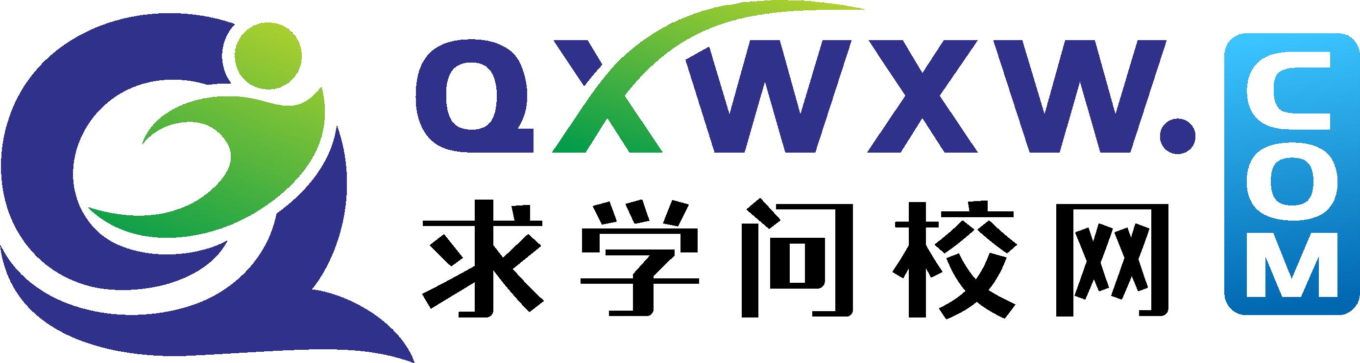 求学问校网logo
