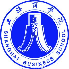 上海商学院