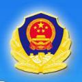 上海公安学院