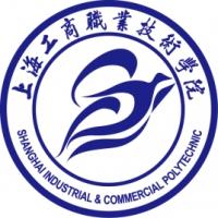 上海工商职业技术学院