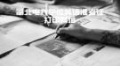 湖北电大学位英语准考证打印网址
