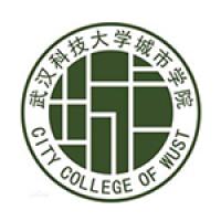 武汉城市学院
