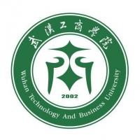 武汉工商学院