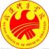 武汉体育学院体育科技学院