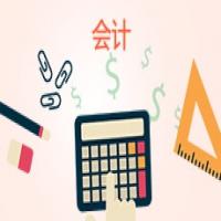 会计学(财务会计方向)