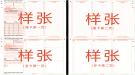 2021年上半年上海市自学考试考生答题注意事项