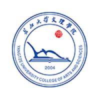 长江大学文理学院