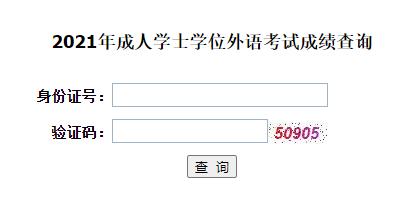 QQ图片20210410161808